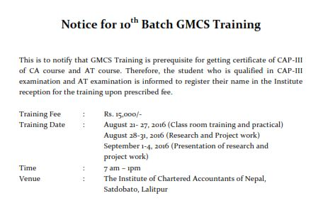 Notice of GMCS Training [ICAN]
