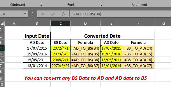 Convert as a normal Formula